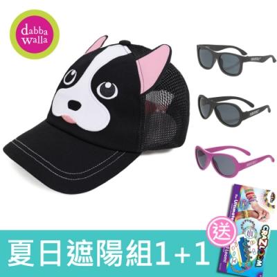 美國Dabbakids瓦拉棒球帽-法鬥寶貝+Babiators兒童太陽眼鏡