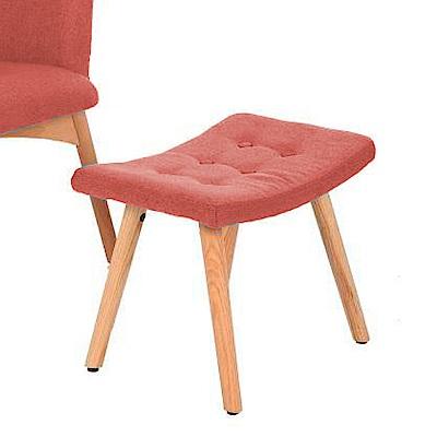 AS-蘿亞繽紛腳凳-53.5x30.5x37.5cm(兩色可選)