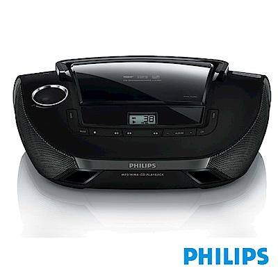 飛利浦PHILIPS手提MP3/USB音響 AZ1837