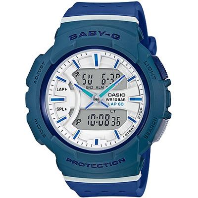 BABY-G 慢跑運動雙顯女錶-湛藍(BGA-240-2A2)/42mm