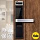 美國Yale耶魯指紋/密碼/藍牙/鑰匙四合一防盜電子鎖-YDM4109+ product thumbnail 1