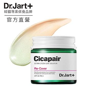 Dr.Jart+ 老虎草呼呼柔膚潤色霜50ML SPF30/PA++
