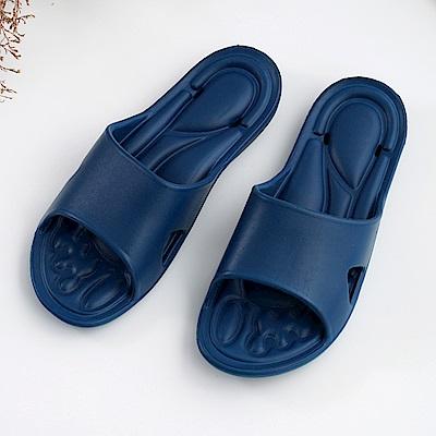 維諾妮卡 強化足弓透氣美學家居拖鞋-深藍