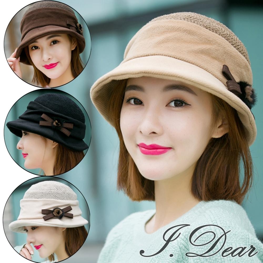 I.Dear-英倫秋冬保暖蝴蝶結小毛球針織羊毛混紡保暖貝雷帽(3色)