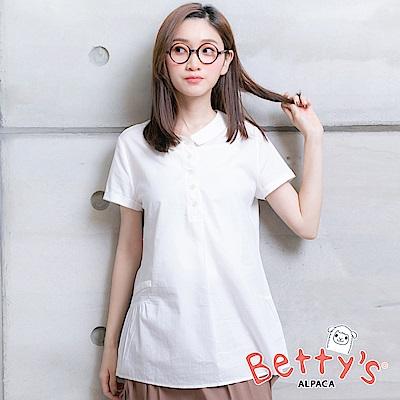 betty's貝蒂思 半開襟短袖襯衫(白色)