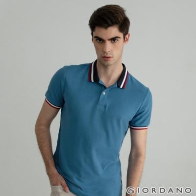 GIORDANO 男裝素色線條POLO衫 - 74 巴厘亞塔藍