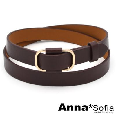 AnnaSofia 長方金釦暈染革 無針穿扣式腰帶皮帶(深咖)
