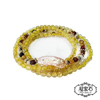 A1寶石   5A頂級鈦晶24k金色珍珠四圈手鍊手環