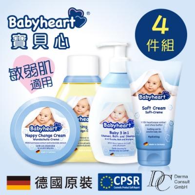 2020/12即期品 德國 寶貝心 母嬰保養超值四入組 (潤膚油/潤膚霜/萬用霜/洗髮沐浴露)
