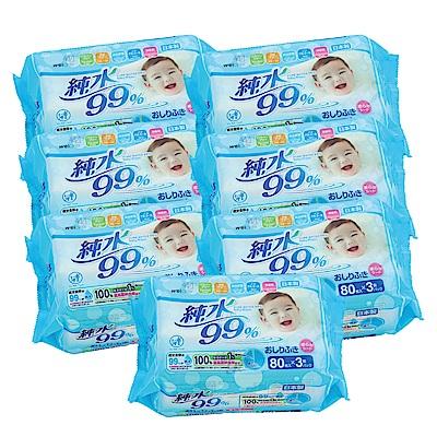 Weicker-純水99%日本製濕紙巾80抽21包