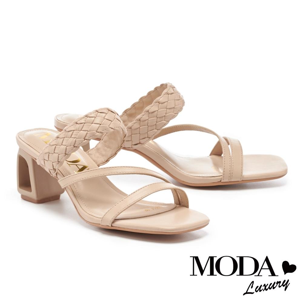 拖鞋 MODA Luxury 簡約質感編織寬帶簍空造型高跟拖鞋-米