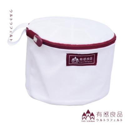 【有感良品】內衣專用洗衣袋-11×17CM 極細款