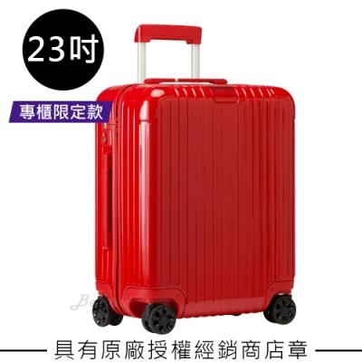 【直營限定款】Rimowa Essential Cabin Plus 23吋登機箱 (亮紅色)