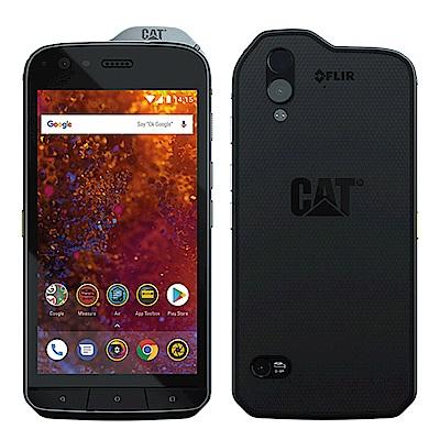 CAT S61 (4G/64G)三防智慧型手機