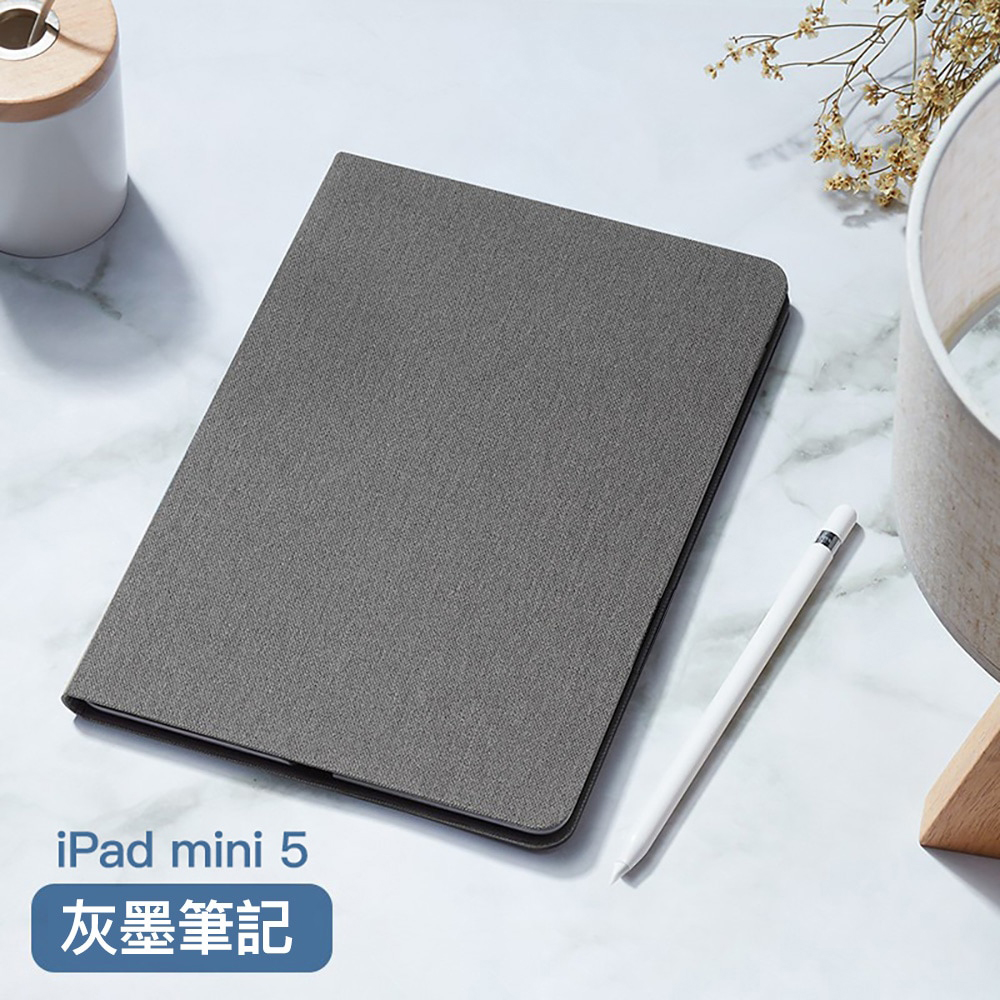 ESR iPad mini【2019版】至簡原生系列保護套