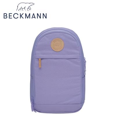 Beckmann-小大人護脊後背包 26L - 瑰紫