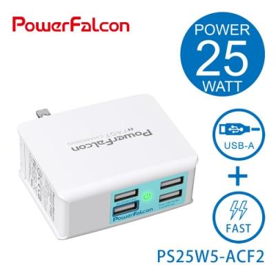 PowerFalcon 25W USB-A QC3.0 4孔快速充電器-可折疊插頭款