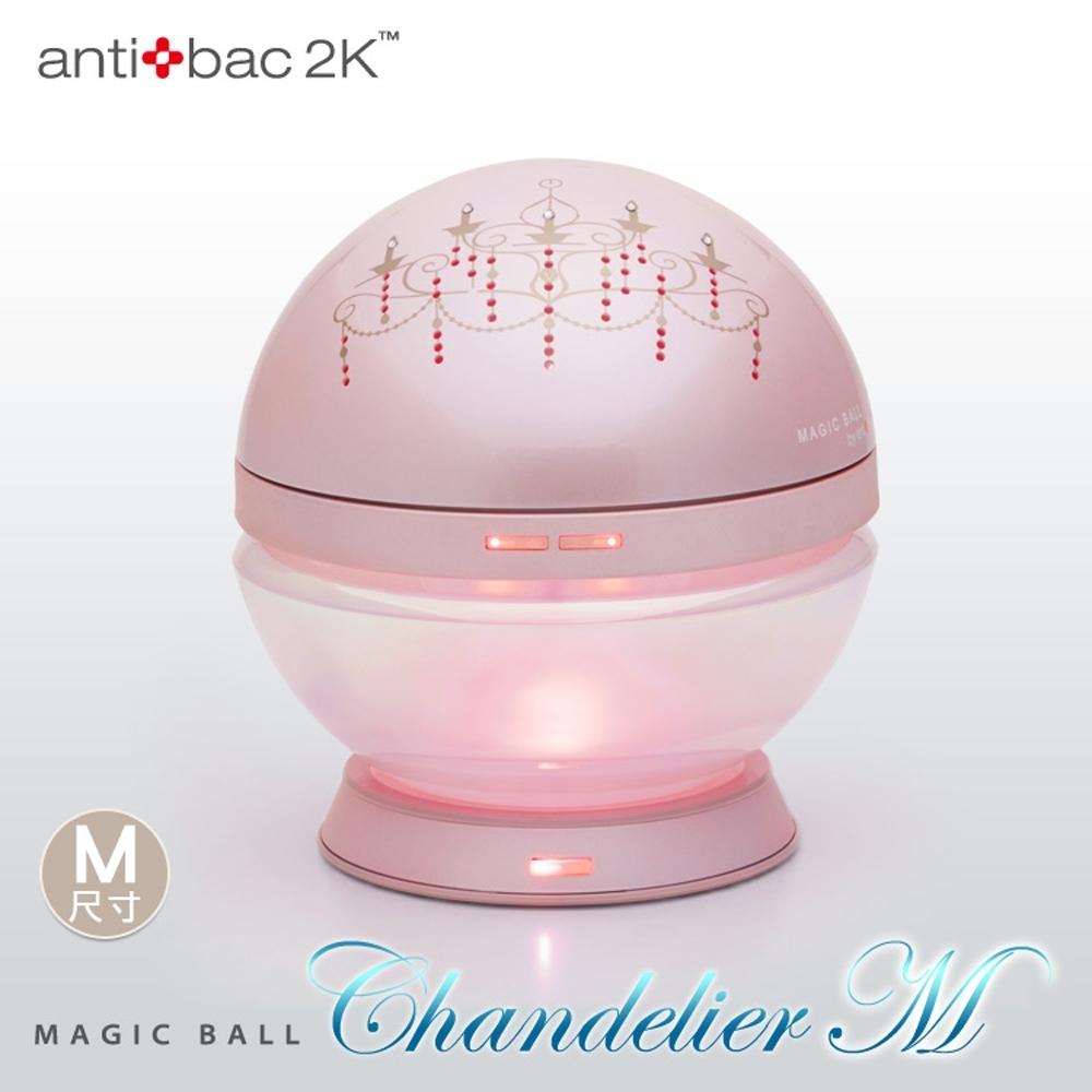 安體百克antibac2K Magic Ball空氣洗淨機 吊燈版/粉紅色 M尺寸