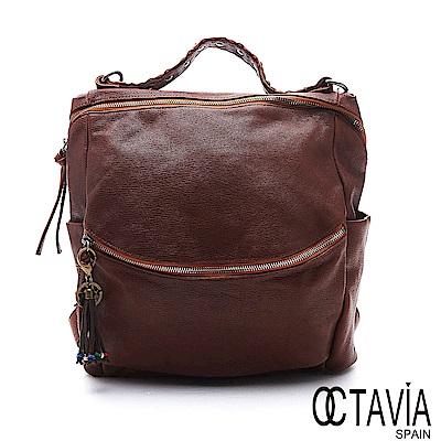 OCTAVIA 8 真皮 - 夢的追隨者 牛皮編織設計大開口口袋中性後背包 - 追愛棕