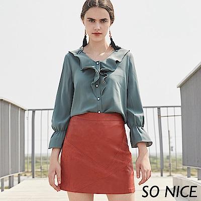 SO NICE個性幾何拼接皮質短裙