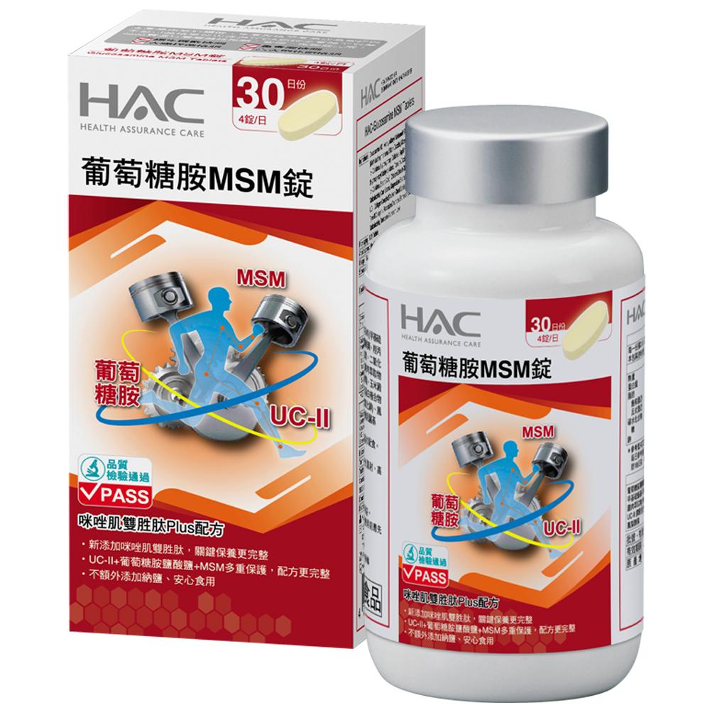 【永信HAC】 葡萄糖胺MSM錠(120錠/瓶)