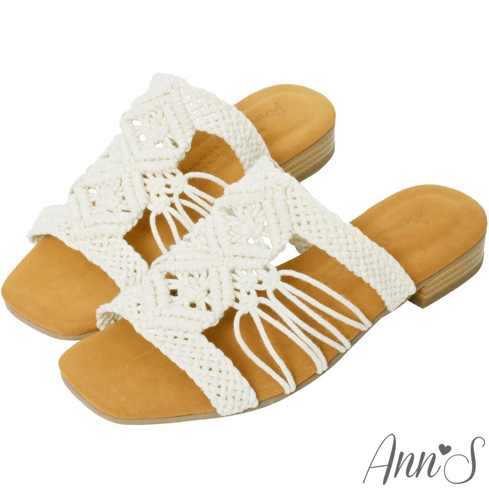 Ann'S水洗牛皮-BOHO風純手工編織木紋跟方頭涼拖鞋-米白