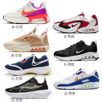【時時樂】NIKE 慢跑鞋 運動鞋 休閒鞋 氣墊 輕量 路跑 男女鞋 多款任選