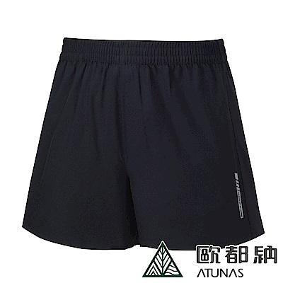 【ATUNAS 歐都納】女款運動休閒吸溼排汗彈性慢跑短跑褲A1-PA1817W黑