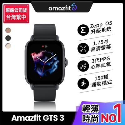 【Amazfit 華米】GTS 3無邊際鋁合金健康智慧手錶