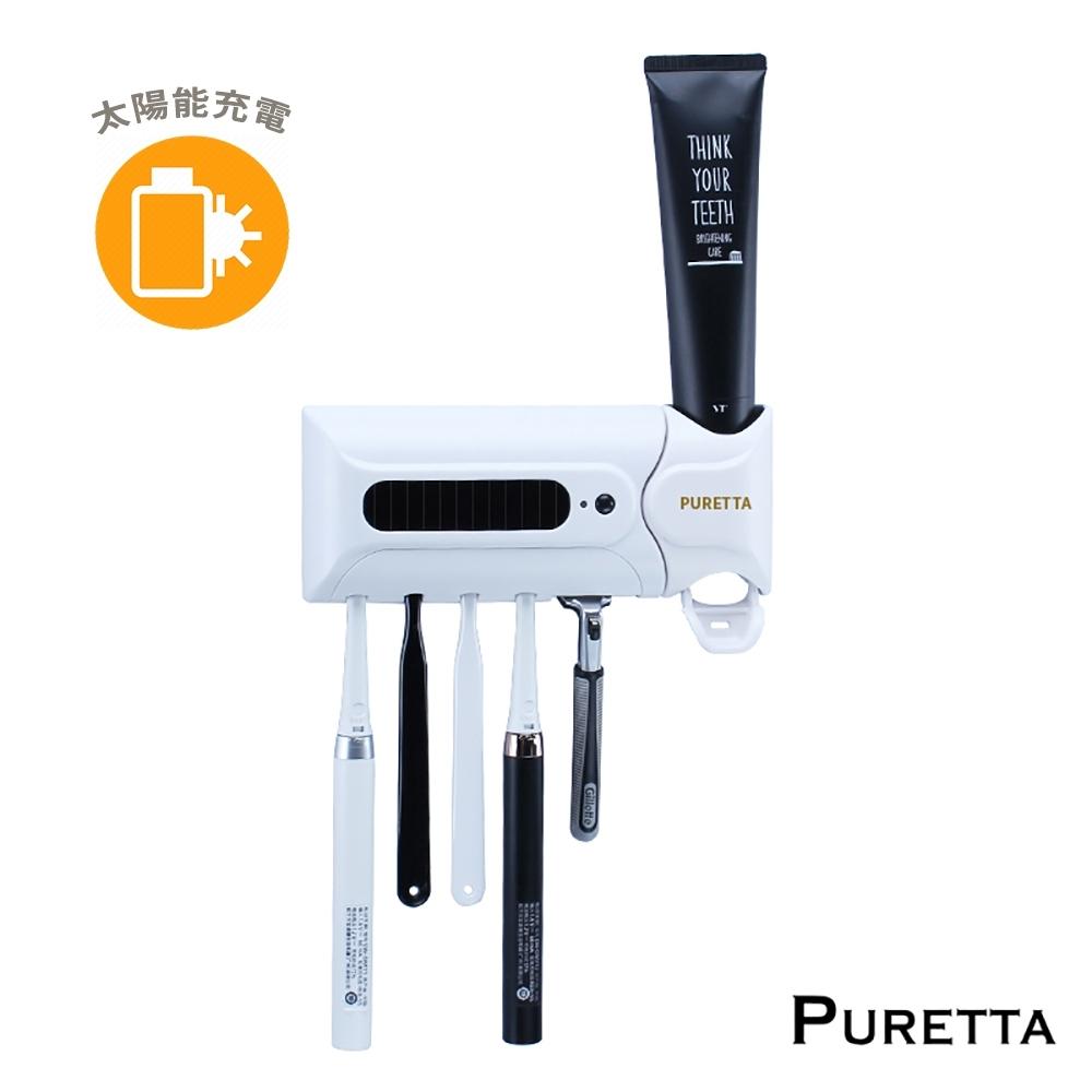 PURETTA UV紫外線消毒牙刷收納架 (LZ-10)