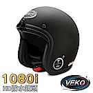VEKO二代隱裝式1080i行車紀錄器+內建雙聲道藍芽通訊安全帽(雅光尊爵黑)