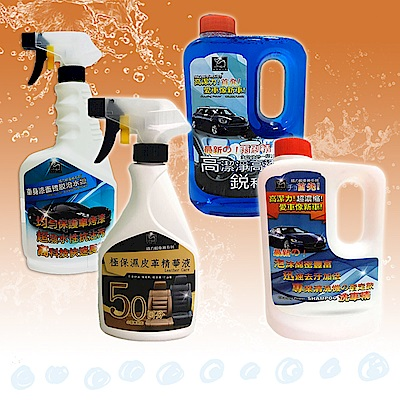 威力鯨車神 日本進口 高泡沫汽車濃縮美容洗車精+高抗污潑水蠟+濃縮雨刷精+皮革保養液