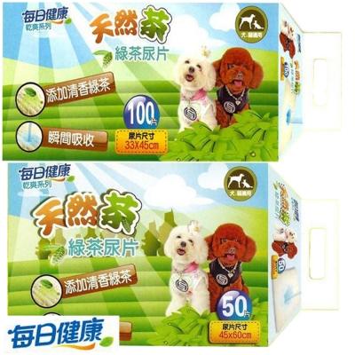 每日健康乾爽系列-天然茶綠茶尿片 (2包組)