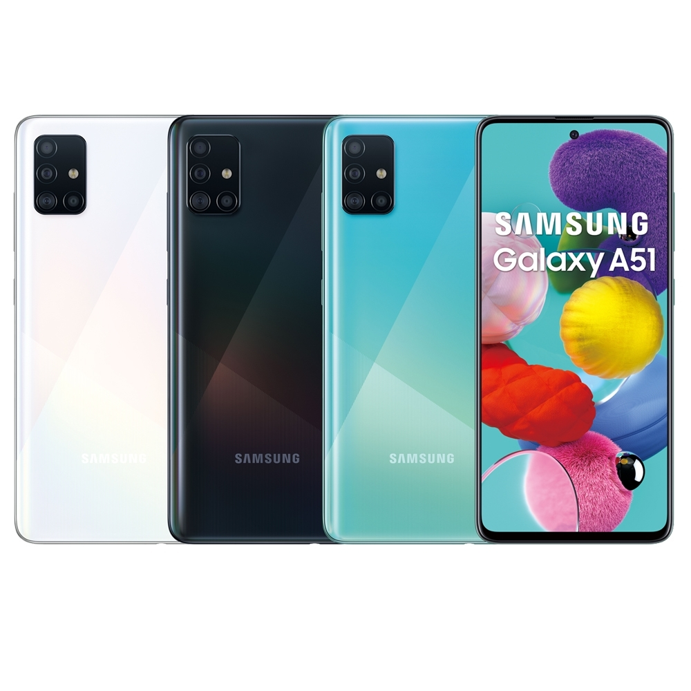 Samsung Galaxy A51 (6G/128G) 6.5吋四鏡頭智慧機 登錄送原廠行電+贈多項贈品
