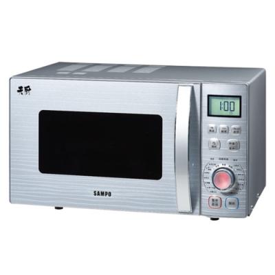SAMPO聲寶23L燒烤型微波爐(福利品) RE-N623TG