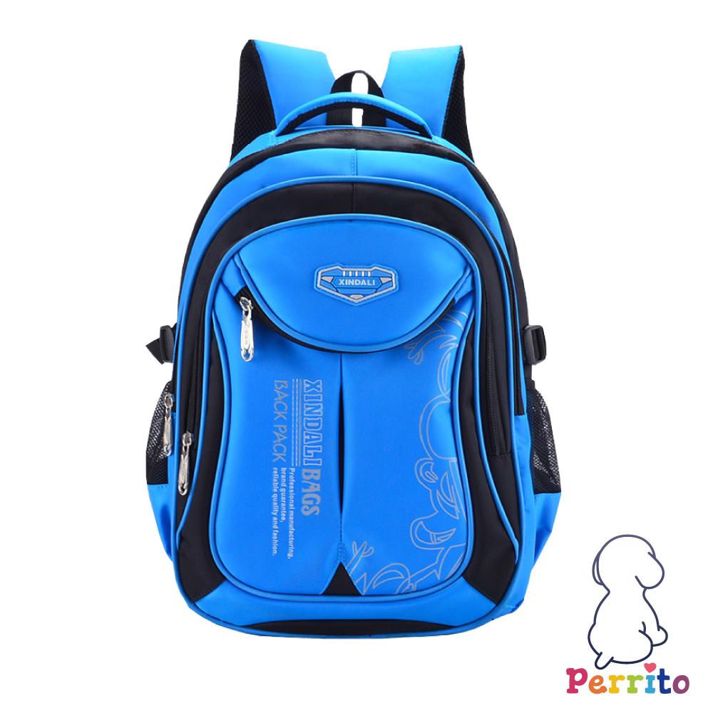 Perrito 貝瑞童「創意學園」核心護脊兒童書包-藍黑色