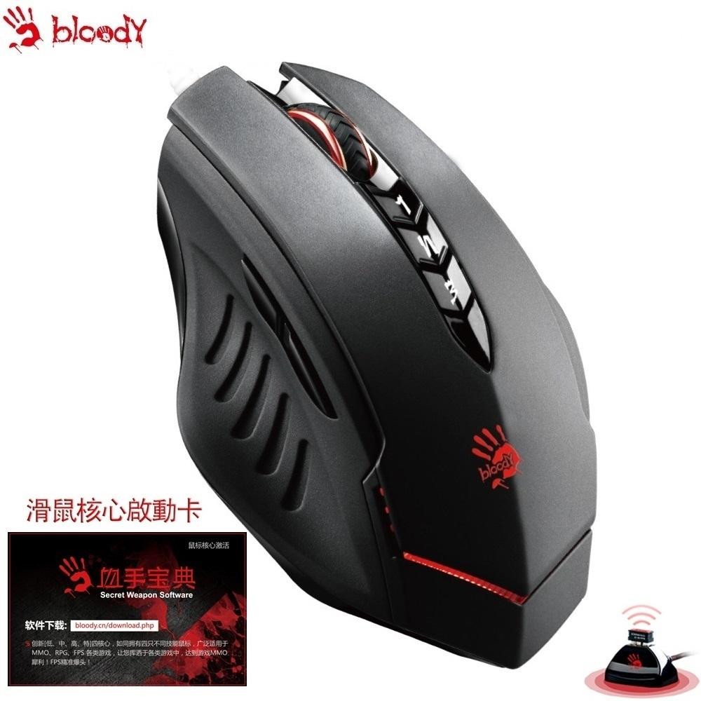 【A4 bloody】充電式無線遊戲鼠 R80(未激活)-贈價值NTD350激活卡