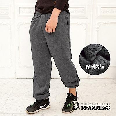 Dreamming 加絨加厚刷毛鬆緊束口運動休閒棉褲-共二色