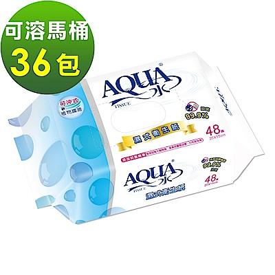 AQUA水 濕式衛生紙(48抽x36包/箱)