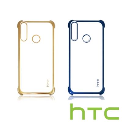 HTC Desire 19+電鍍保護殼 (原廠盒裝)
