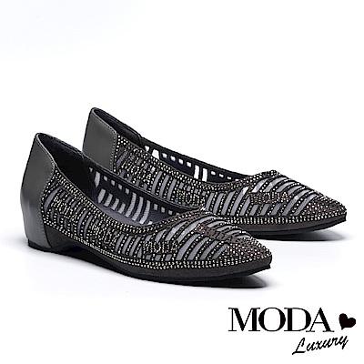 低跟鞋 MODA Luxury 閃動品味LOGO鑽拼接網布內增高低跟鞋-灰