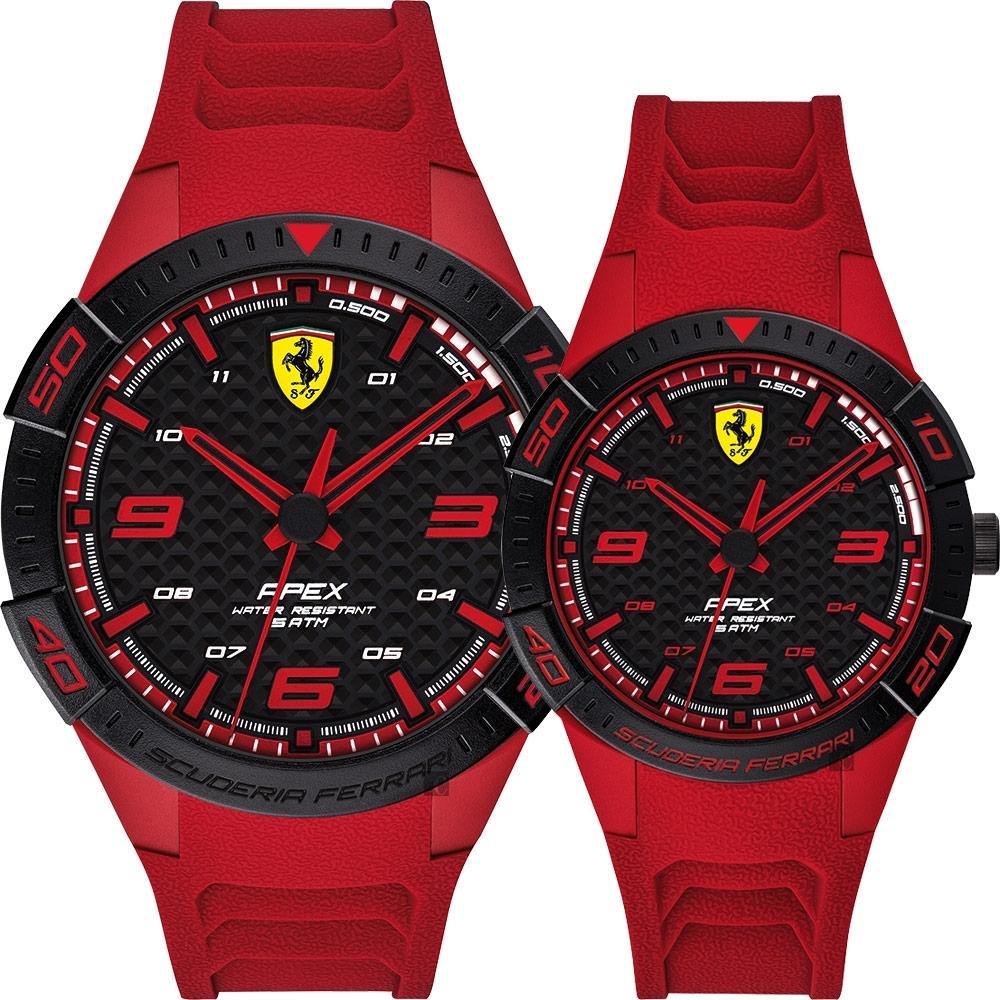 Scuderia Ferrari 法拉利 APEX系列情侶手錶 對錶-紅