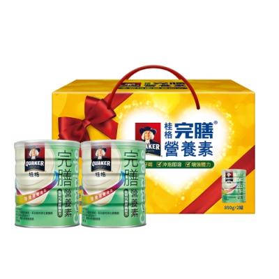 桂格全新均衡完膳營養素850G盒裝2罐