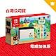 任天堂 Nintendo Switch 主機 集合啦!動物森友會 特別版主機 product thumbnail 1