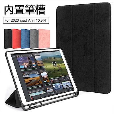 iPad Pro 11吋 2018款 牛仔帆布皮套 內置筆槽 全包防摔 平板保護殼套