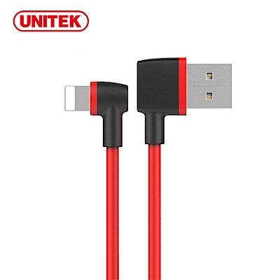 UNITEK 90度 Lightning to USB-A 快速充電傳輸線(1M)