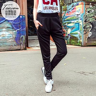 台灣品質.世界同布~抗UV抗曬休閒運動長褲.2色-OB大尺碼