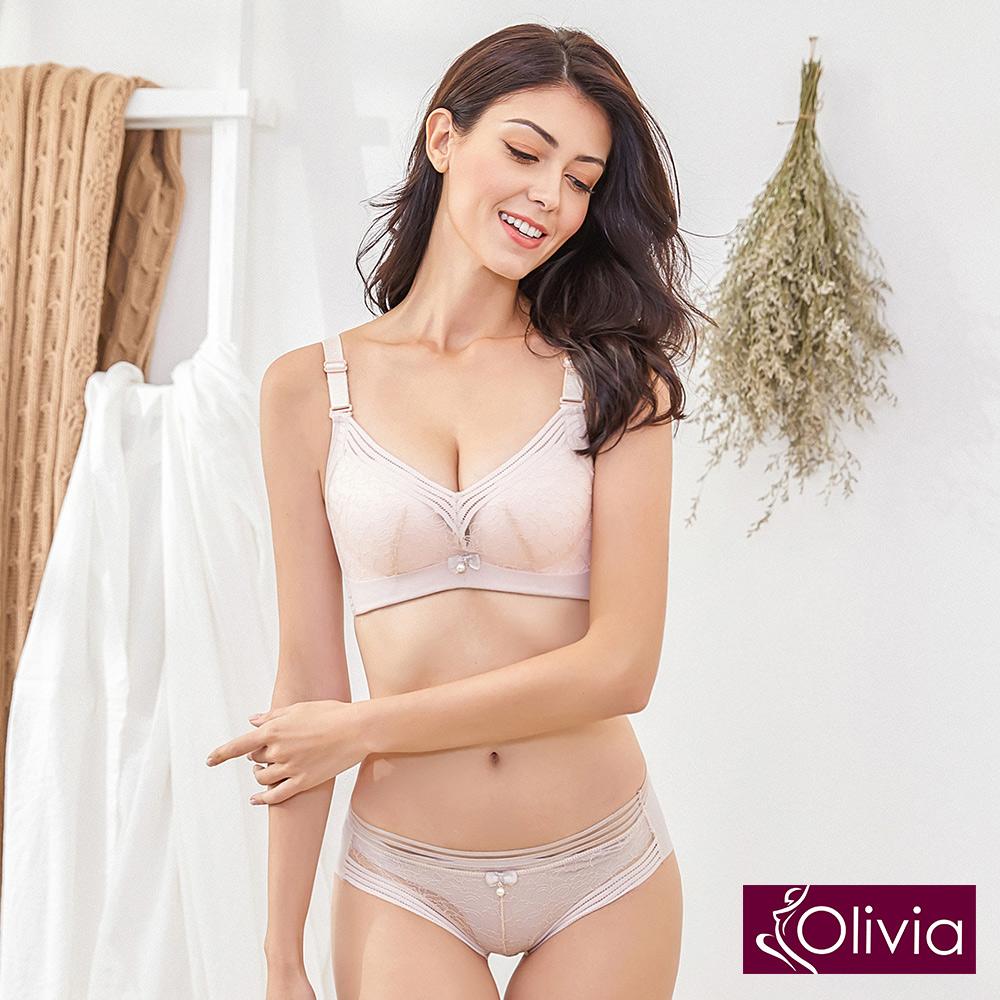 Olivia 無鋼圈素雅蕾絲內衣褲套組-膚色