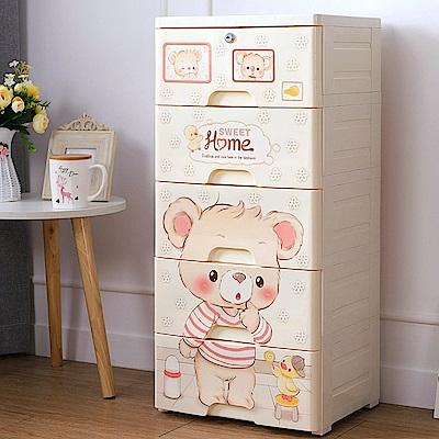 Amos 萌萌熊五層塑膠收納櫃