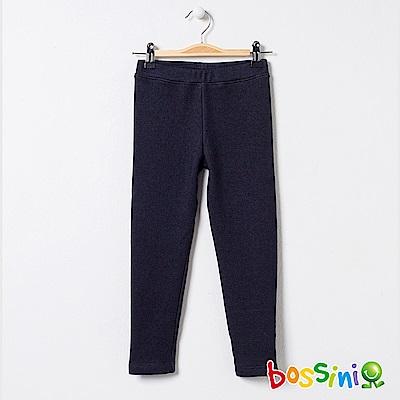 bossini女童-素色刷毛貼身褲02深靛藍